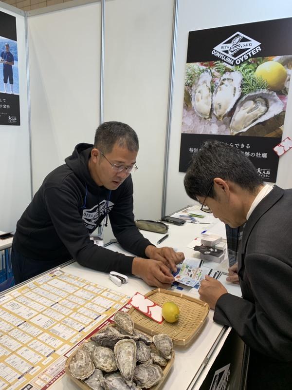 第三回 日本の食輸出EXPOに大入島オイスター/OONYUJIMAOYSTERとして出展してまりました。